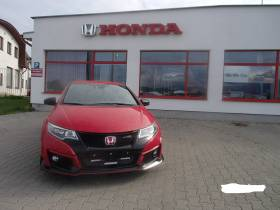 Civic Type R GT
